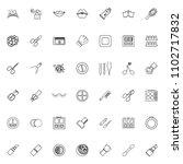 minimalist icons cosmetics ... | Shutterstock .eps vector #1102717832
