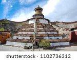 the biggest buddhist stupa in... | Shutterstock . vector #1102736312
