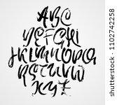 grunge distress font. modern... | Shutterstock .eps vector #1102742258