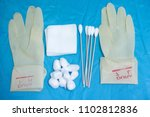 wound care. gauze for close... | Shutterstock . vector #1102812836