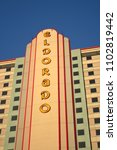 Small photo of Shreveport, Louisiana - February 18, 2012: The Eldorado Casino located in Shreveport on the banks of the Red River.