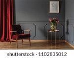 simple waiting room interior... | Shutterstock . vector #1102835012