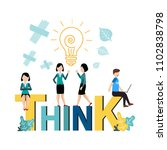 vector illustration. team work... | Shutterstock .eps vector #1102838798
