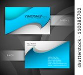 abstract professional and...   Shutterstock .eps vector #110285702