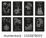 set of eight creative cards.... | Shutterstock .eps vector #1102878035
