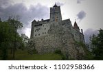 castle in romania. old houses... | Shutterstock . vector #1102958366