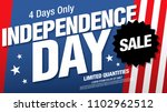 fourth of july. independence... | Shutterstock .eps vector #1102962512