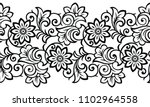 seamless antique floral border | Shutterstock .eps vector #1102964558