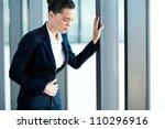 young businesswoman having... | Shutterstock . vector #110296916