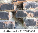 brick texture with scratches... | Shutterstock . vector #1102983638
