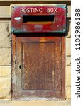 vintage english posting box on... | Shutterstock . vector #1102986188