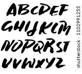 handdrawn dry brush font.... | Shutterstock .eps vector #1102991255