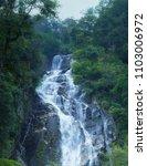 Small photo of Mae tia waterfall or mae tear waterfall
