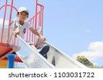 japanese boy on the slide ... | Shutterstock . vector #1103031722