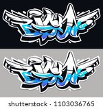 big up blue color vector... | Shutterstock .eps vector #1103036765