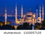 blue mosque at night with... | Shutterstock . vector #1103057135