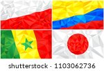 low poly flag  abstract... | Shutterstock .eps vector #1103062736