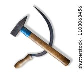 Small photo of Real sickle and hammer lying as the soviet communist symbol isolated on white background with shadows
