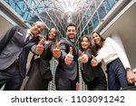 business people of different... | Shutterstock . vector #1103091242