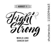 fight strong vector calligraphy ... | Shutterstock .eps vector #1103094665