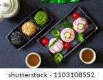 japanese onigiri sushi rice... | Shutterstock . vector #1103108552