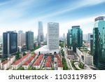 aerial view of shanghai's high... | Shutterstock . vector #1103119895