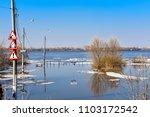 spring tide on volga river. ... | Shutterstock . vector #1103172542
