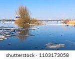 flood on volga river.  text on... | Shutterstock . vector #1103173058