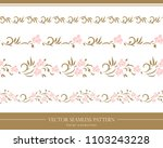 seamless floral pattern and... | Shutterstock .eps vector #1103243228