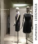 milan  italy   circa may 2014 ... | Shutterstock . vector #1103246216