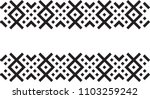 set of vertical borders for... | Shutterstock .eps vector #1103259242