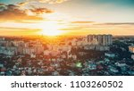 voronezh city at sunset time in ... | Shutterstock . vector #1103260502