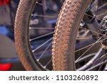 close up macro on mountain bike ... | Shutterstock . vector #1103260892