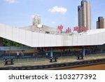nanjing  china   jul. 22  2012  ... | Shutterstock . vector #1103277392
