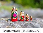 russian doll matryoshka   Shutterstock . vector #1103309672