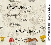 seamless texture with autumn... | Shutterstock .eps vector #110331272