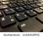 keybroad thai language | Shutterstock . vector #1103410952
