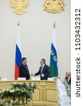 Small photo of Tyumen. Russia /06 01 2018: Russia. Tyumen. The ceremony of representation of Governor A. Moore by the regional authorities and representatives of the public