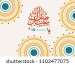 eid mubarak design  vector... | Shutterstock .eps vector #1103477075
