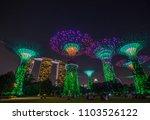 singapore   25th february 2015  ... | Shutterstock . vector #1103526122