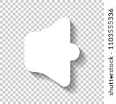 simple volume max. white icon...