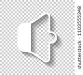 simple volume min. white icon...