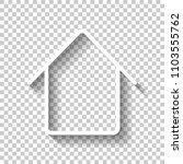 simple house icon. white icon...