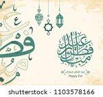 happy eid in arabic calligraphy ...   Shutterstock .eps vector #1103578166