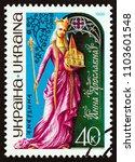 ukraine   circa 1998  a stamp... | Shutterstock . vector #1103601548