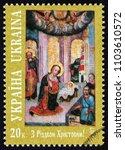 ukraine   circa 1997  a stamp... | Shutterstock . vector #1103610572