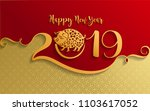 happy chinese new year 2019... | Shutterstock .eps vector #1103617052