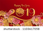 happy chinese new year 2019... | Shutterstock .eps vector #1103617058
