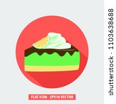 cake sign icon isolated on red... | Shutterstock .eps vector #1103638688