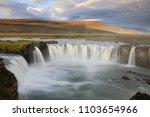 amazing icelandic waterfall... | Shutterstock . vector #1103654966